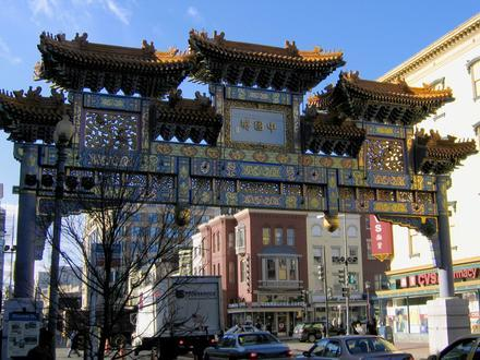Chinatown (Washington, D.C.) Image