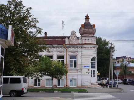 Armawir (Russland) Image
